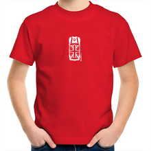 Mini Top View - Kids Youth Crew T-Shirt