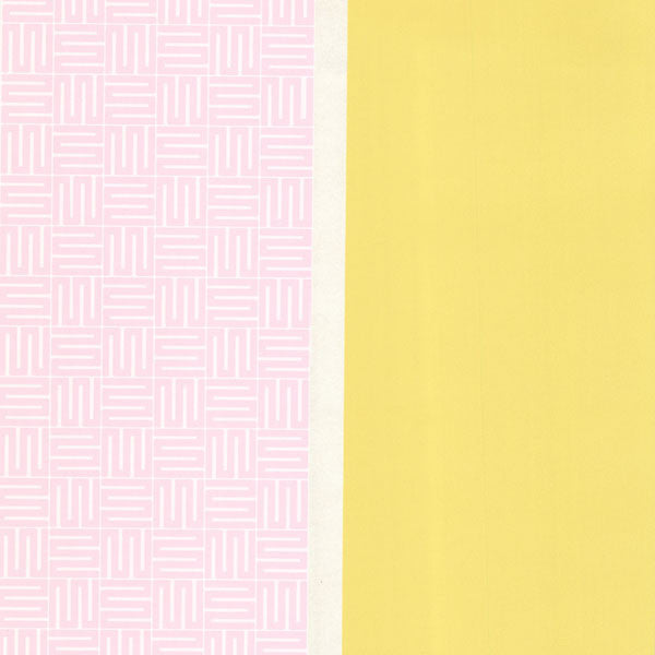 Yellow Geo Square Stripe Wallpaper