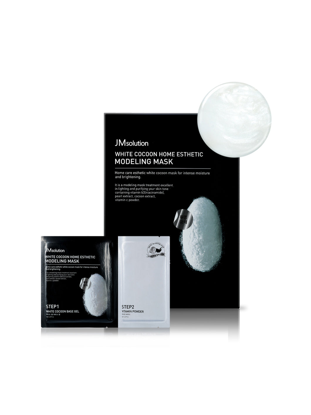 WHITE COCOON HOME ESTHETIC MODELING MASK