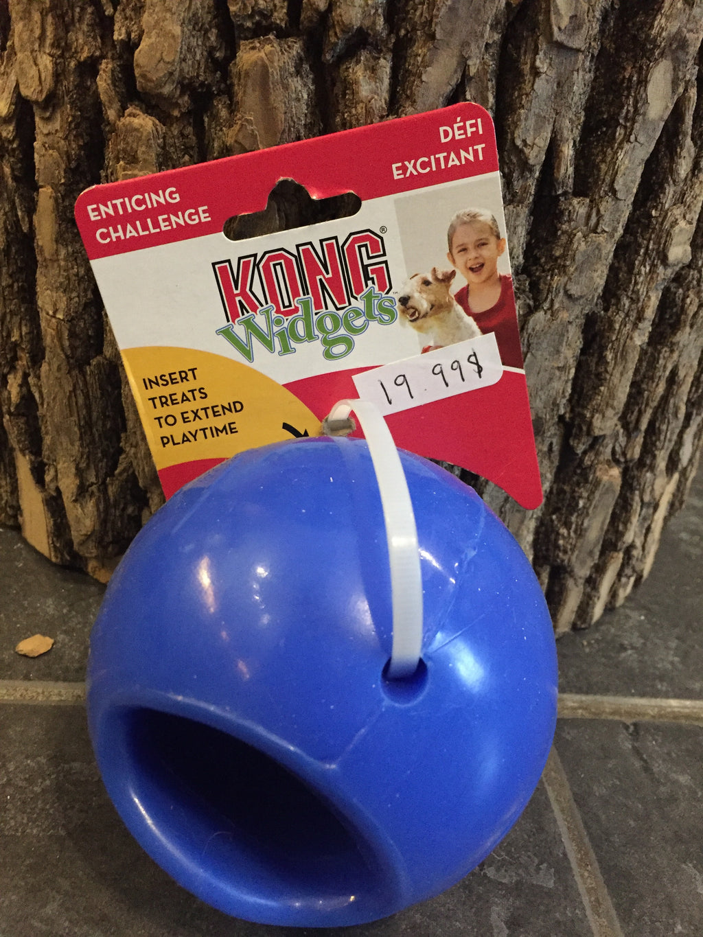 KONG / Widgets / Ball