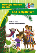 God Is My Helper plus FREE Membership in the Brite Star Learning Network