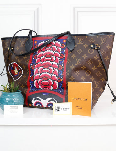 LOUIS VUITTON BAGS One size / Multicolour LOUIS VUITTON Limited Edition Monogram Kabuki Stickers Neverfull MM Tote Bag- Cruise 2018