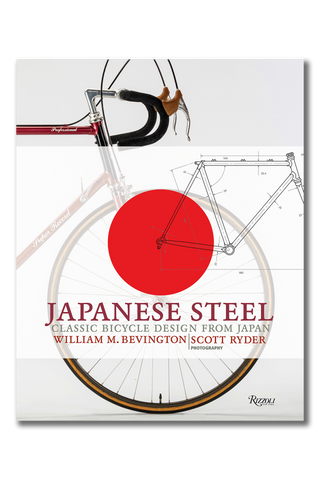 Front Cover Japanese Steel