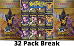 8/3 Monday Break #3 Hidden Fates All-Stars (32 Pack Break)