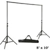 Adjustable Heavy Duty Pipe and Drape Kit Wedding Photography Backdrop Stand