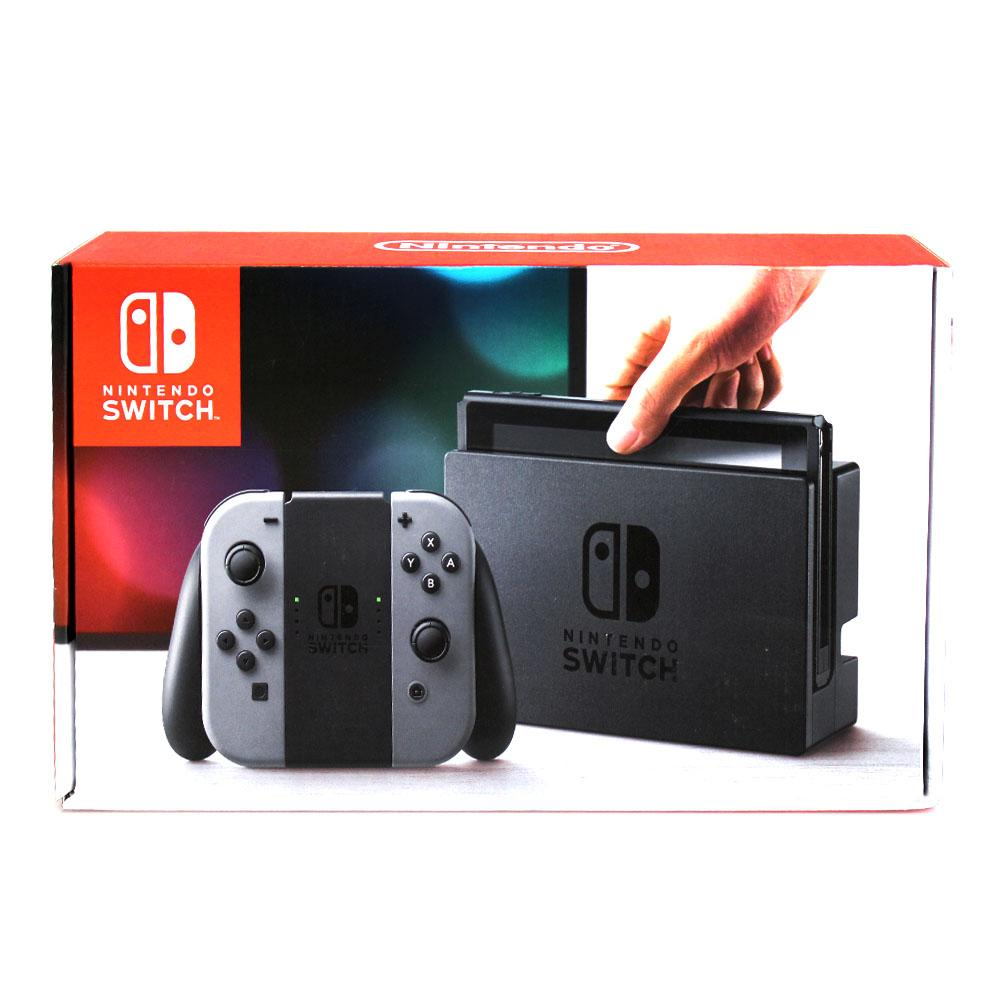 Nintendo Switch - Negro