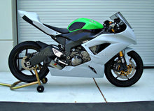 KAWASAKI ZX6R|636 <BR>13-18' <BR>SUPERSPORT TAIL