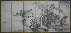 "Shukai, Sessons ""Landscape Before Seasons"""