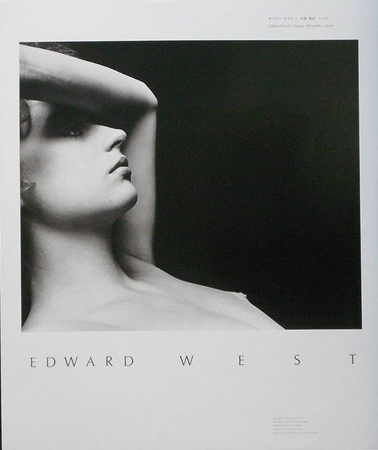 West-Edward-Gallery-Picture-Osaka-Minamiku-Japan-Ph-poster-1984-Collotype-Continuous-Tone-Print-list-45-our-30-e1445704430294.jpg