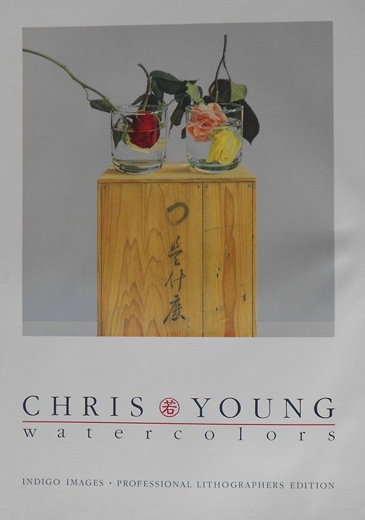 Young-C.-Zen-Roses-18x18-image-BSL-0205-Poster-list-25-ours-15-e1449066951943.jpg