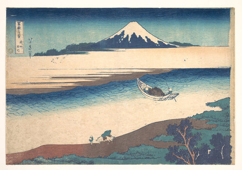 A Vintage Japanese print of the Tama river from the Series Thirty Six Views of Mt Fuji.