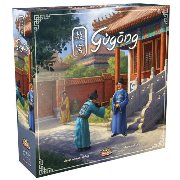 Gùgong: Big Box Deluxe Pledge Edition Bundle (Kickstarter Pre-Order Special) Kickstarter Board Game Game Brewer