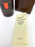 1945 Macallan G&M Speymalt (Bottled 2013)