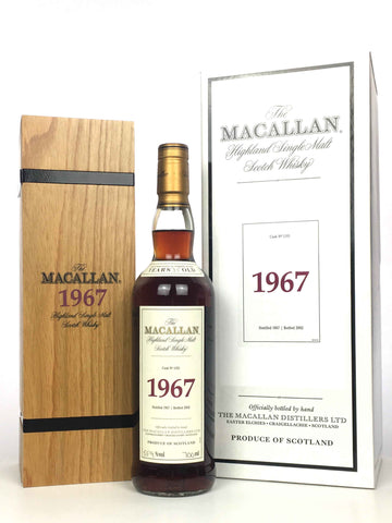 1967 Macallan 35 Year Old Fine and Rare