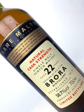 1972 Brora 22 Year Old Rare Malts 58.7%