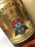 1980 Karuizawa Golden Samurai (bottled 2015)
