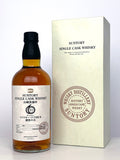 1984 Yamazaki Single Cask #WE2007 (Bottled 2018)