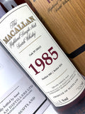 1985 Macallan 29 Year Old Fine and Rare