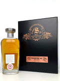 1988 Highland Park 30 Year Old Signatory Vintage 30th Anniversary