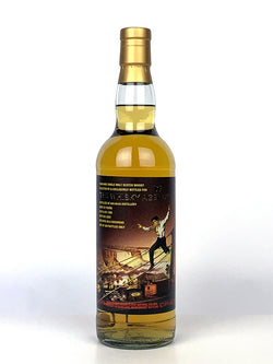 1996 Ben Nevis 23 Year Old Single Cask Whisky Agency