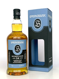 2002 Springbank 14 Year Old Bourbon Wood