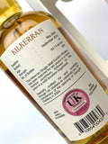 2004 Kilkerran 15 Year Old Single Bourbon Cask