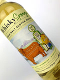 2007 Caol Ila 12 Year Old Single Cask Whisky Sponge