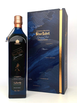 Johnnie Walker Blue Label Ghost and Rare 1st Edition (Brora)