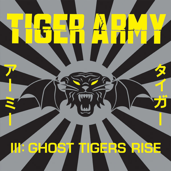 Tiger Army ‎– III: Ghost Tigers Rise