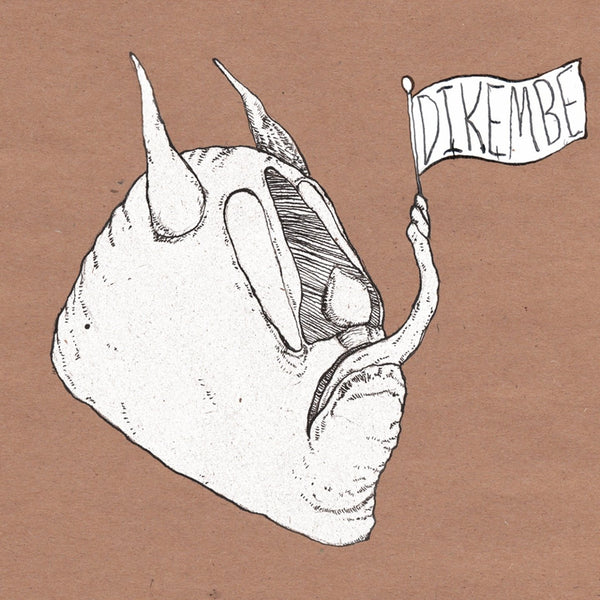 Dikembe - Chicago Bowls 7""