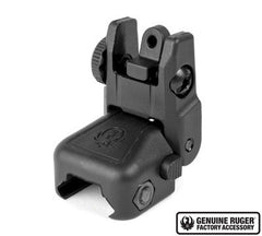Ruger Rapid Deploy Rear Sight