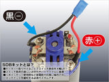 GigaTec SBD Kit Trigger Switch Protector by Laylax - G3 / MP5 / SIG / M14 Wiring & Mosfets- ModernAirsoft.com