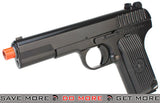 WE-Tech TT33 Full Metal Airsoft GBB Gas Blowback Pistol - Black WE / CQB Master- ModernAirsoft.com