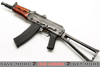 GHK Full Metal AKS-74U Airsoft GBB Rifle w/ Real Wood Handguard (LCT Frame) Gas Blowback Rifle- ModernAirsoft.com