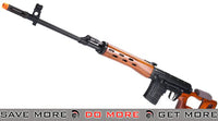 WE-Tech SVD Airsoft Gas Blowback Sniper Rifle - Real Wood Furniture / Aluminum Receiver SVD / Dragunov / Type 79- ModernAirsoft.com