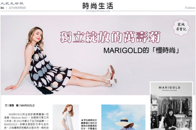 MARIGOLD dans le journal international Epoch Times