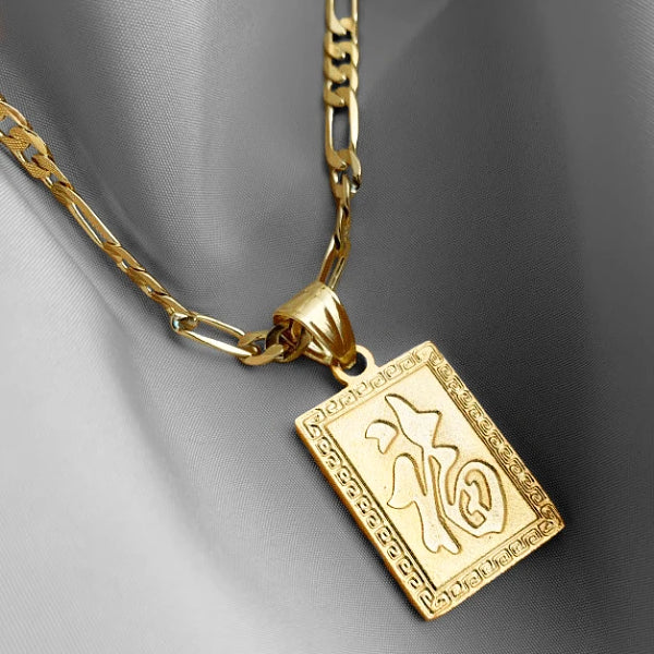 Classy Men Gold Plated Dragon Pendant Necklace