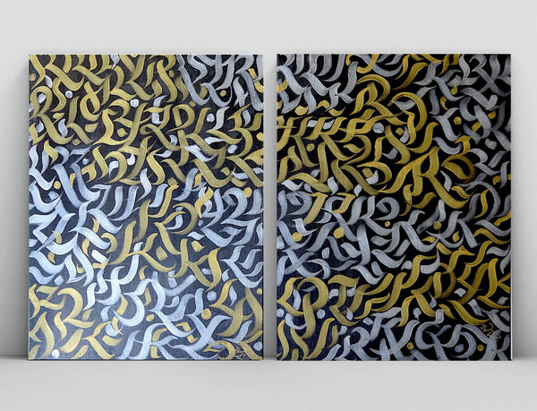 Untitled Silver and Gold