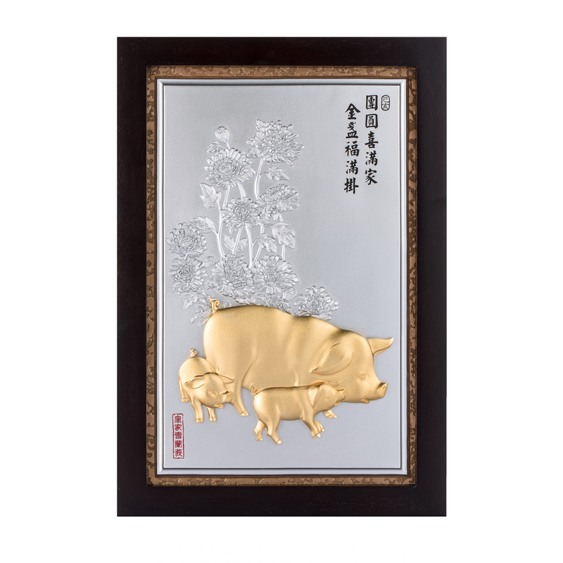 Year of the Pig Limited Edition Plaque