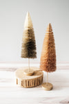 Bottle Brush Tree Set | Cinnamon Matte