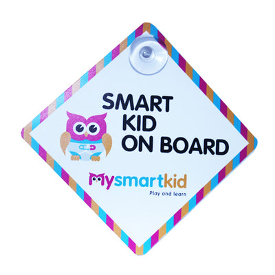 MSK Baby on Board Sign