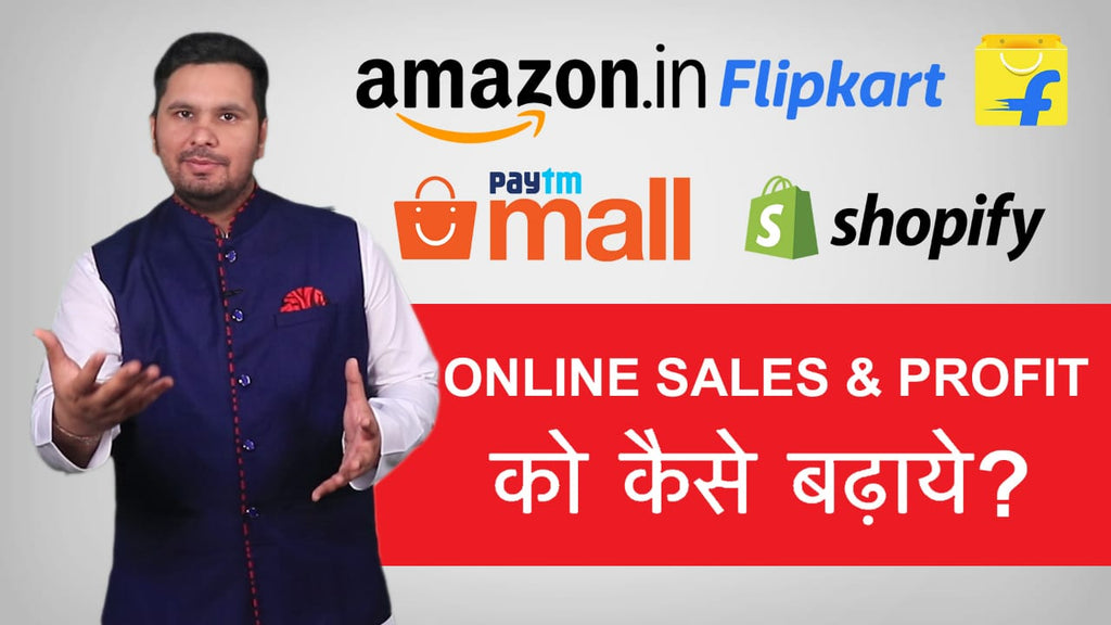 Business Ideas E-Commerce, Selling online in India, Boost online sales