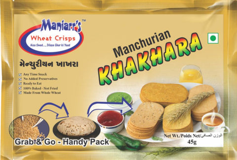 products/32-Manchurian_2.jpg