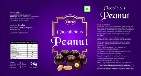 products/peanut96.jpg