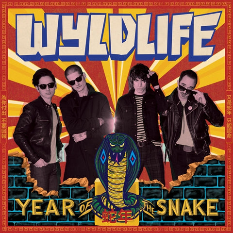 Wyldlife - Year Of The Snake