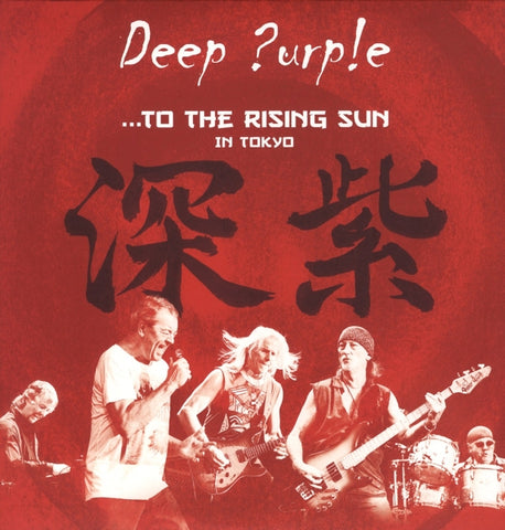 Deep Purple - To The Rising Sun (In..