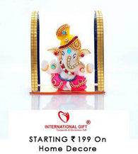 International Gift - Idol Ganesh | Frames | Decore