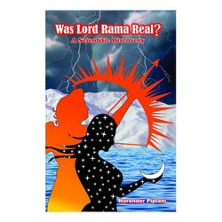 Was Lord Rama Real