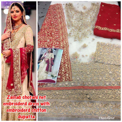 DESIGNER BRIDAL SUITS
