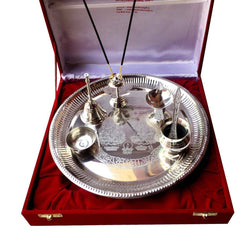 International Gift German Silver Laxmi Ganesh Pooja Thali Set 25 cm (6 pcs Set) with Velvet Box Packing Occasional Gift, Pooja Thali Decorative, Wedding Gift and Diwali Gift Items $ IGSPBR101066